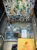 Image # 11876: Stargate Cabinet Inside